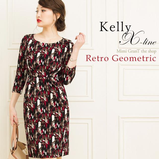 ケリーワンピ:X-Line レトロジオメトリック 幾何学 ジャージー エレガント ワンピース 大人 上品 膝丈 S-M-L-XL トールサイズ