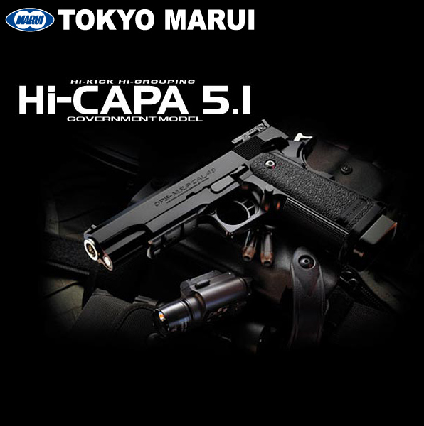 東京マルイ ガスブローバック ガスガン ハイキャパ5.1 ガバメントモデル Hi-CAPA ガバメントモデル 5.1 Hi-CAPA GOVERNMENT ガスブローバック 対象年齢18歳以上, サエキグン:88782c20 --- sunward.msk.ru