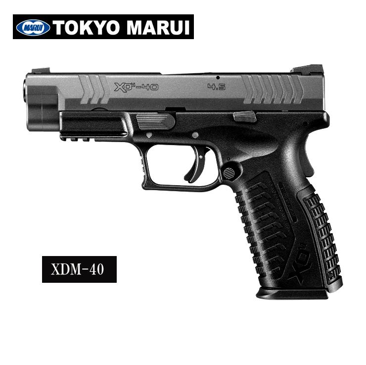 東京マルイ ガスガン ガスブローバック XDM-40 対象年齢18歳以上