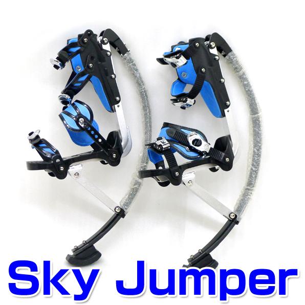 【送料無料】JDRAZOR SkyJumper スカイジャンパー スポーツ ホッピング ジャンピング ステルス