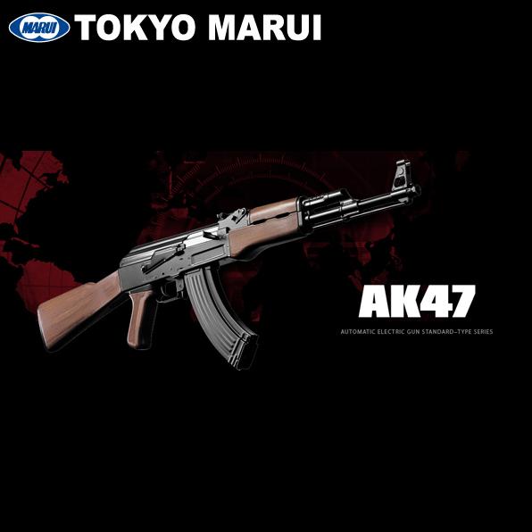 東京マルイ 電動ガン AK47 アサルトライフル 対象年齢18歳以上 対象 【電池・充電器別売】