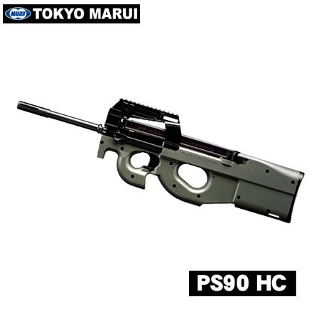 東京マルイ 電動ガン ハイサイクル PS90 HC 対象年齢18歳以上 【電池・充電器別売】