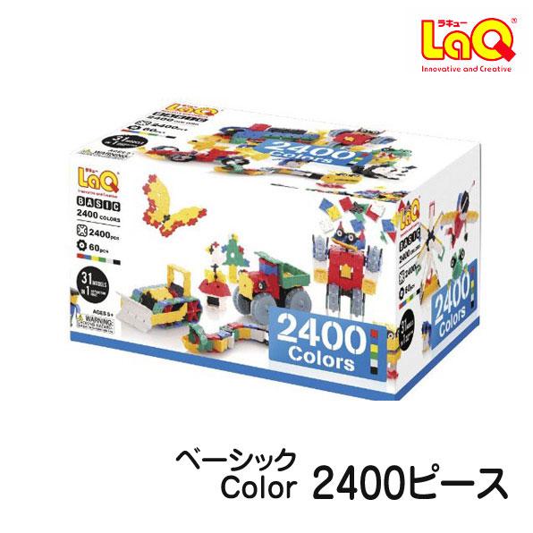 【プレゼントパック 消防車 付】LaQ ラキュー ベーシック 2400 カラーズ パズル ブロック 知育