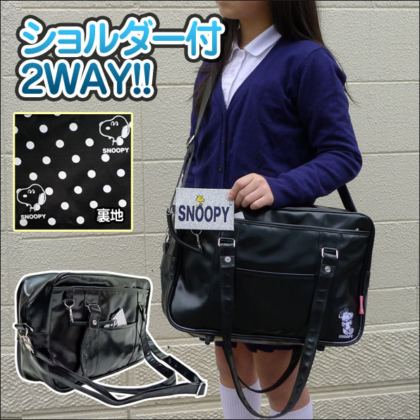 Easy Hook Removable Shoulder Lot Of Luggage And Bicycles To School During The Crank On Back Shoulders Like How You Are
