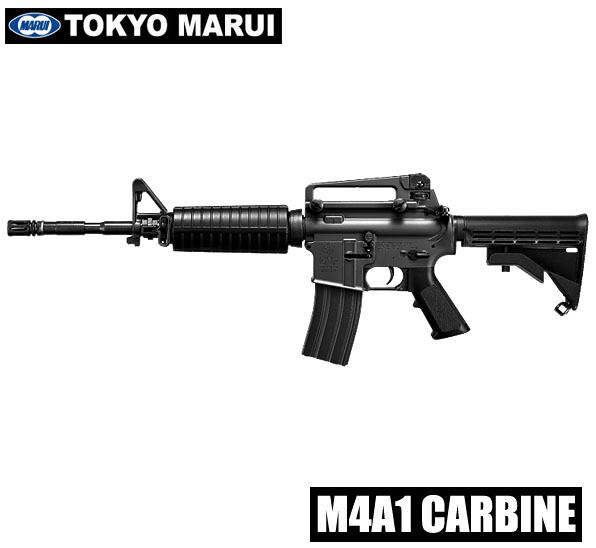 東京マルイ M4A1 スタンダード電動ガン 18歳以上 バッテリー 充電器別売