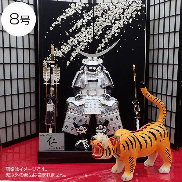 5月節句飾り お祝いの品に最適な 張子の虎 8号サイズ 張子の虎 トラ とら 五月節句 男の子 初節句 5月 端午の節句 五月人形