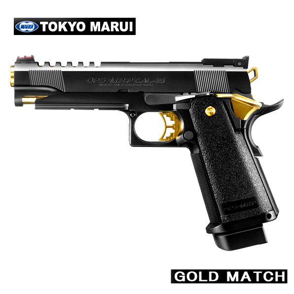 東京マルイ ガスブローバックガスガン ハイキャパ5.1 ゴールドマッチ 【18歳以上対象】