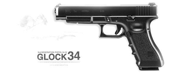 東京マルイ ガスブローバックガスガン ハンドガン グロック34 Glock34 G34 18歳以上対象