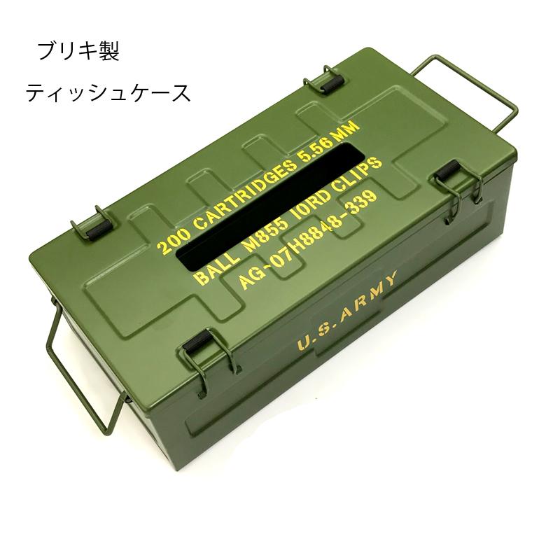 ブリキ製コンテナ型ティッシュボックス