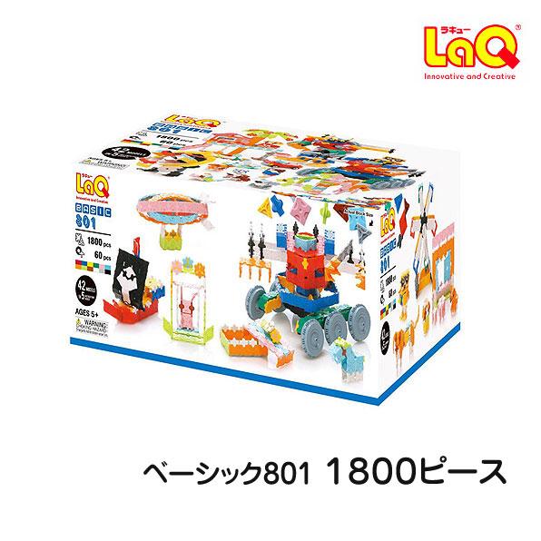 LaQ(ラキュー)ベーシック 801