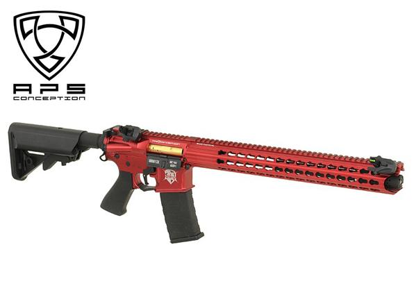 APS製 電動ガン M4 Custom KeyMod Rifle LPA ASR119 18歳以上対象