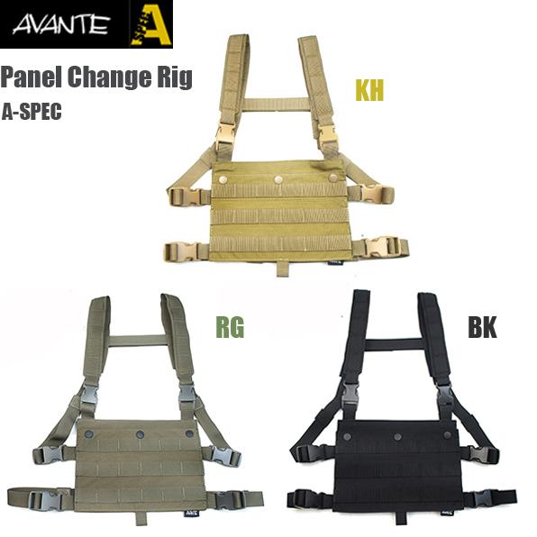 AVANTE アバンテ Panel Change Rig チェストリグ KH BK RG サバゲー サバイバルゲーム 装備【在庫限り】