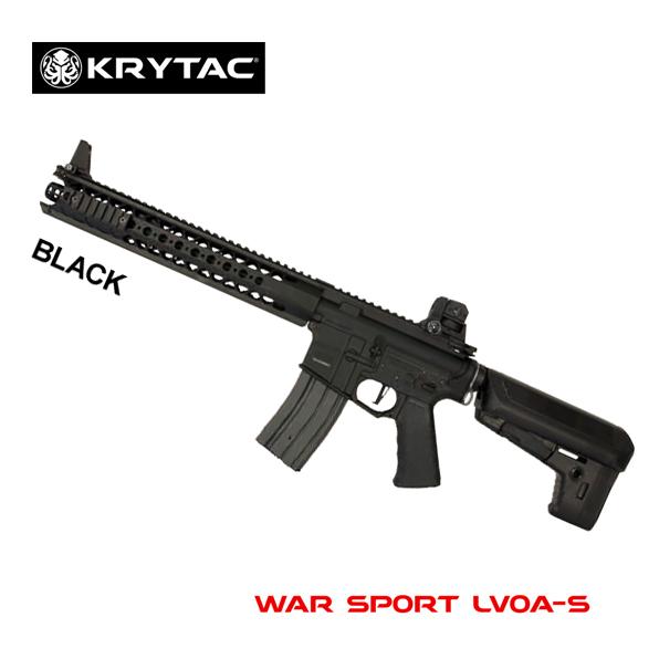 KRYTAC電動ガン本体 WAR SPORT LVOA-S ウォースポートLVOA-S BK 18歳以上対象
