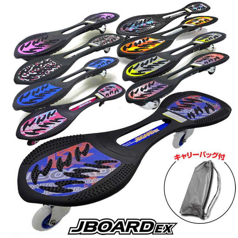 ジェイボード JボードEX EX RT-169 JDRAZOR Jボード ジェイボード 子供用 EX スケートボード キッズ 送料無料