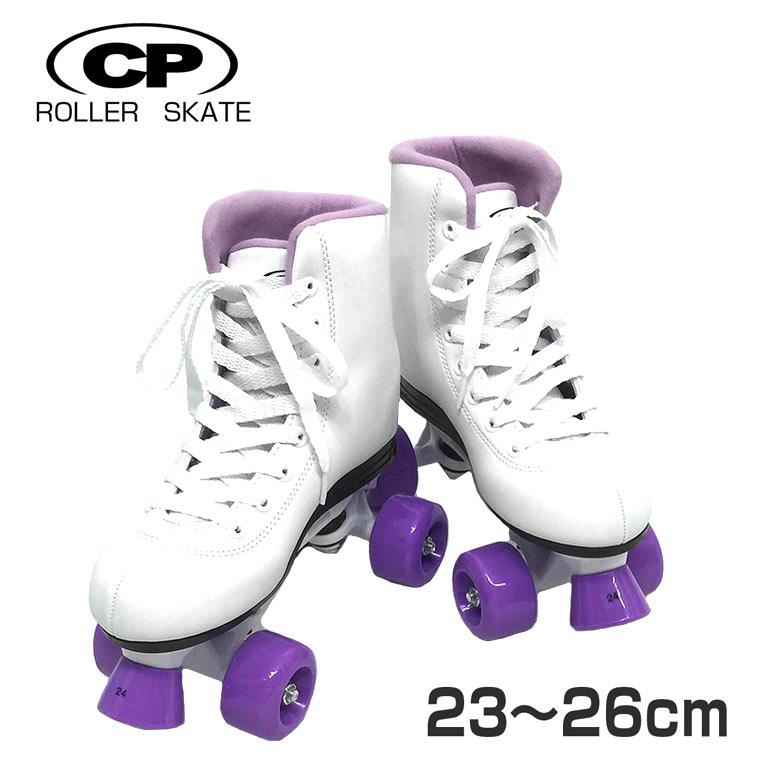柔らか合皮ブーツで滑りやすい!子供~大人まで履ける カリプロ クワッドローラー ブーツタイプ ローラーシューズ スケートダンス フィギュア ローラースケート キッズ 大人 カリプロCA600 クワッドローラー ブーツタイプ 23-26cm インラインスケート ジュニア 子供 大人用 ローラーシューズ スケートダンス フィギュア 初心者 フィギュアスケート 送料無料 誕生日 プレゼント クリスマス クリスマスプレゼント