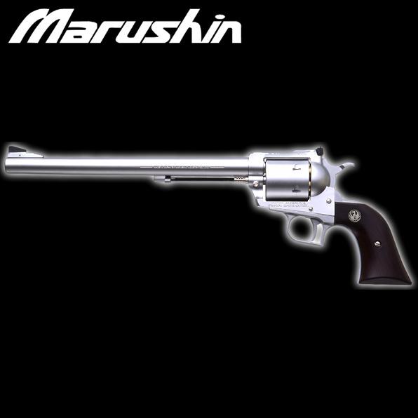 マルシン Xカートリッジ 6mmBB仕様 スーパーブラックホーク 10.5inch シルバーABS【18歳以上】