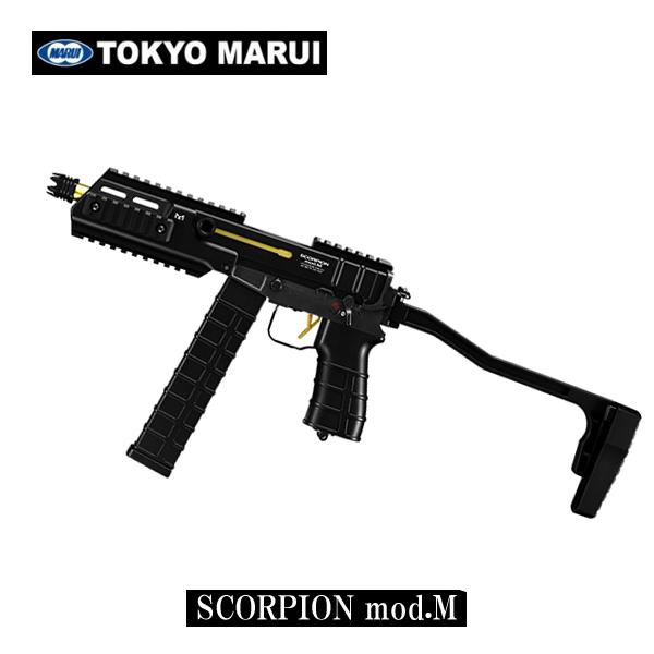 東京マルイ 電動コンパクトマシンガン スコーピオン モッドM Scorpion Mod.M 18歳以上 バッテリー・充電器別売 サバイバルゲーム サバゲー ミリタリー シューティング マッチ