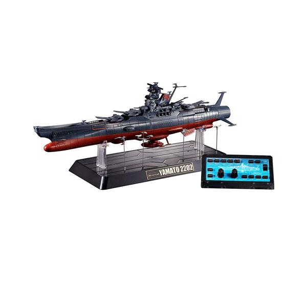 超合金魂 GX-86 宇宙戦艦ヤマト2202 『宇宙戦艦ヤマト2202』 誕生日 プレゼント クリスマス クリスマスプレゼント