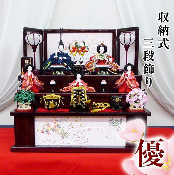日本最大の ひな人形【送料無料】千匠作 京都西陣織 収納式 雛人形 三段飾り 「優」 雛人形 収納式 おひなさま 収納飾り 収納飾り, ベクトル新見店:a2101b44 --- canoncity.azurewebsites.net