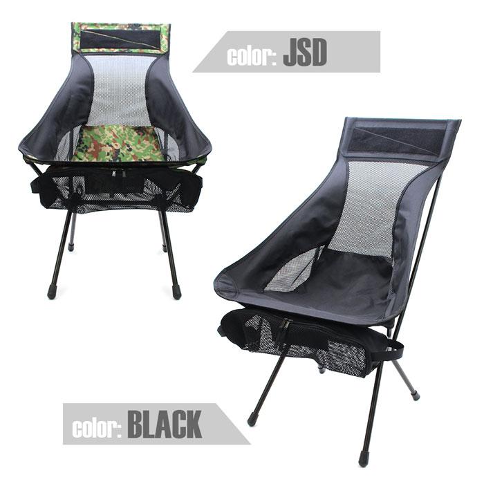 [取寄] ライラクス LayLax ゴーストギア タクティカルタフチェア Tactical Tough Chair GHOST GEAR カスタム パーツ サバイバルゲーム サバゲー 装備 ミリタリー