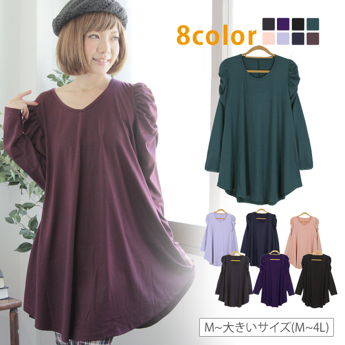 Large size ladies one piece long sleeve ♦ add color! Flared sleeves ruched long sleeve tunic dress ♦ one piece dress-tunic long sleeve TUNIC, tunic dress, LL 3 l 4 l 11, 13, 15, 17, [[No.1650]] ladies large size