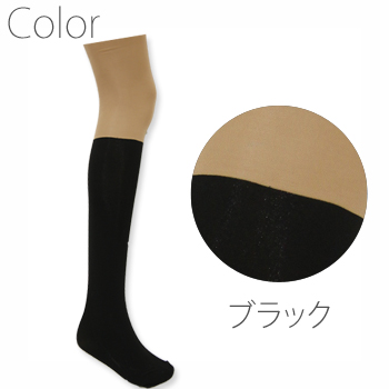 Large size ladies stockings tights knee-high style color switching stockings L LL 11: 13 issue [[PNT6809A]] autumn/winter fashion cute black black dress legs knee high leggings ()