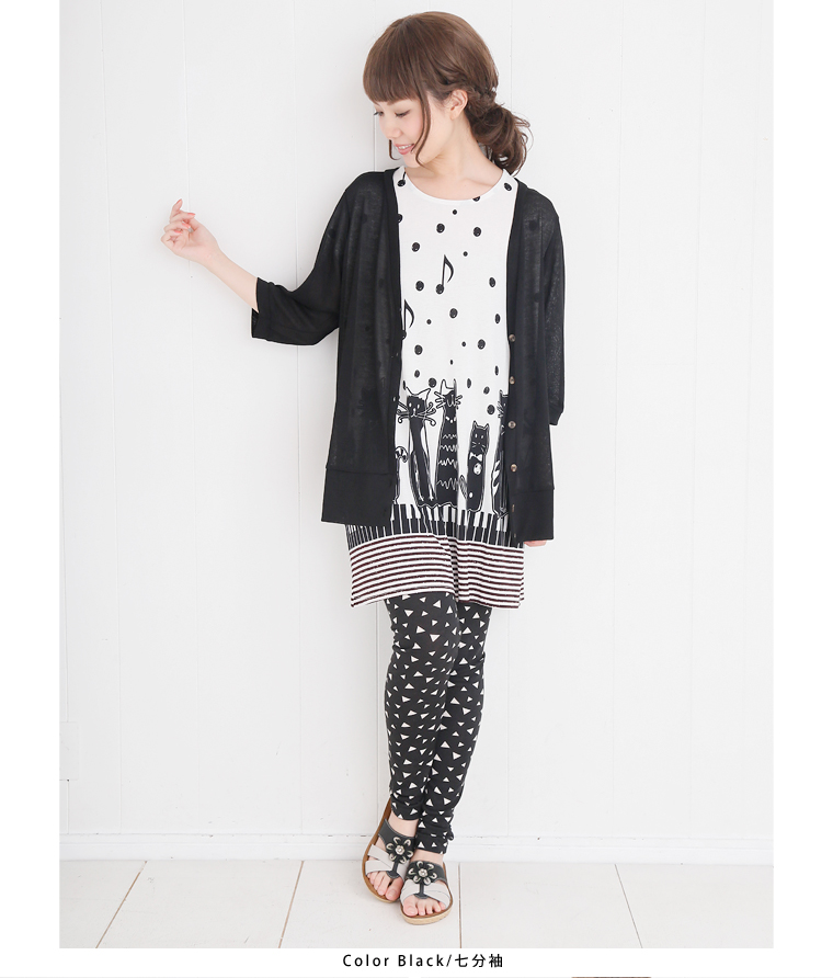 Large size ladies Cardigan ■ simple Cardigan ■ oversized Cardigan Cardigan long sleeve L LL 3 l 4 l 11, 13, 15, [] large
