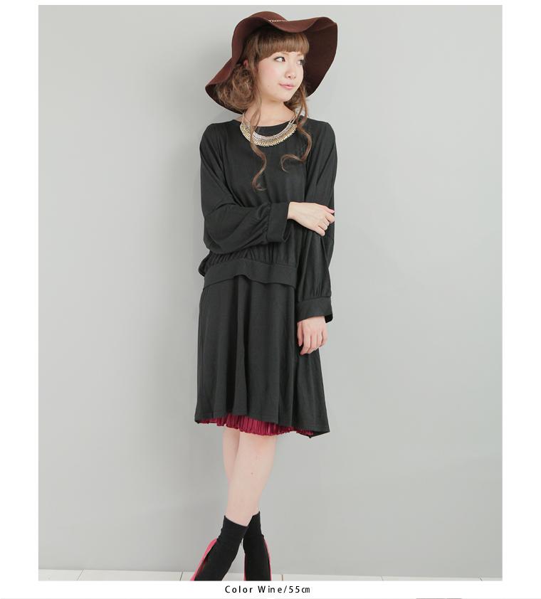 mimmin large size ladies skirt bottom petticoat hem プリーツペチ