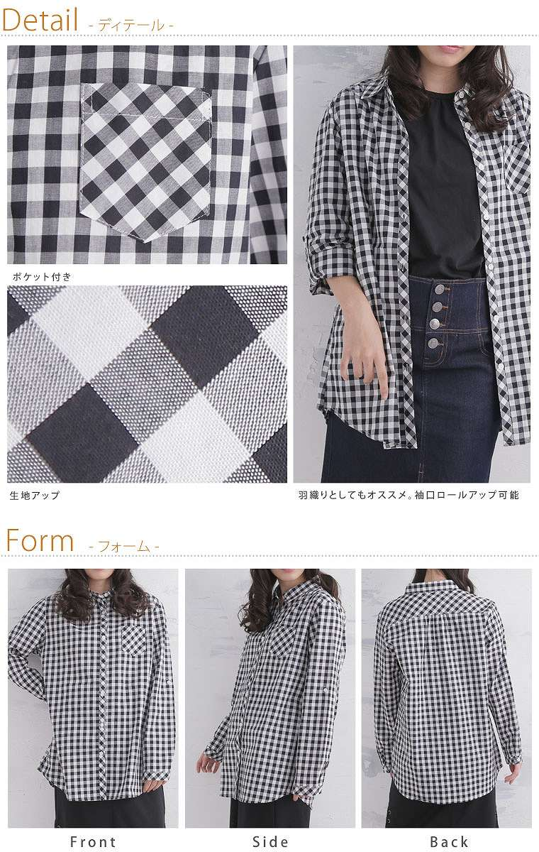 a9d94108db5 ... I am available from the checked pattern of L ... big size lady's shirt