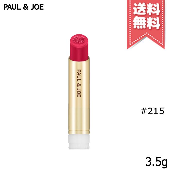 楽天市場】【送料無料】PAUL & JOE ポール&ジョー リップスティック N #215 (レフィル) 3.5g:Mimori cosme