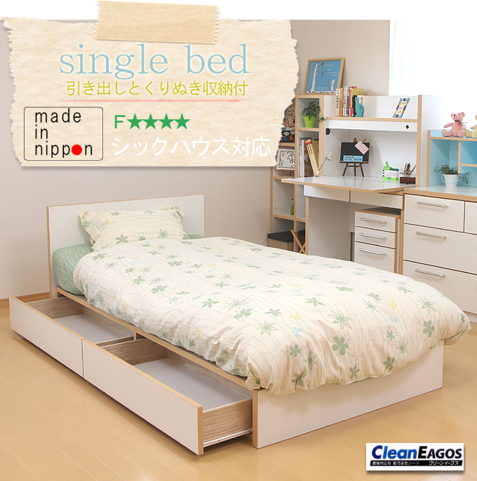 Mimoza-0809: White Interior, Bedclothing, Storing Bed Bed