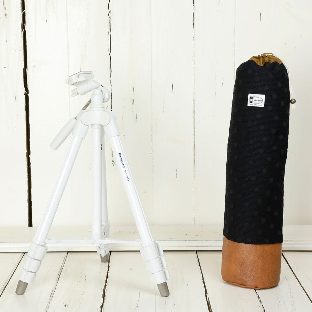 かわいい三脚ケースとコンパクトな白い三脚の2点セットです 三脚 軽量 ビデオカメラ ミラーレス一眼 かわいいケースとコンパクト三脚 (訳ありセール 格安) の2点セット ホワイト エレガントブラックレディードット 激安 激安特価 送料無料