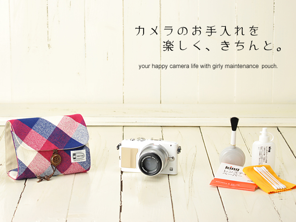Porch and the care for camera set / navy red Madras check which camera girl ♪ has a cute