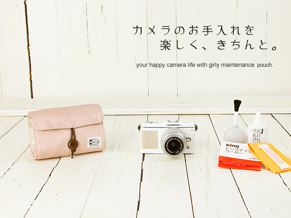 Camera girl ♪ care for pretty porch and camera set / Coral lady Rose