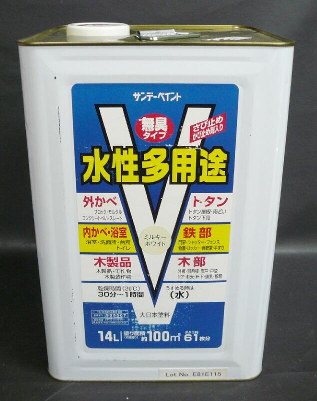 多目的塗料(半つや) 水性多用途 14L