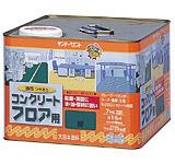 油性 コンクリート フロア用 7kg×1缶