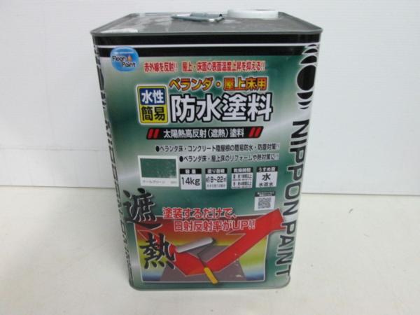 アウトレット/ヘコミ缶/水性ベランダ・屋上床用防水塗料 遮熱 14KG クールグリーン