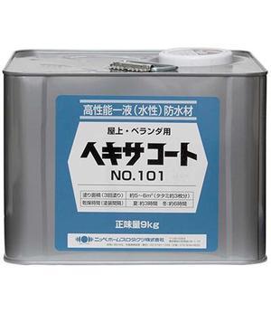 ニッペ ヘキサコート NO.101 9kg