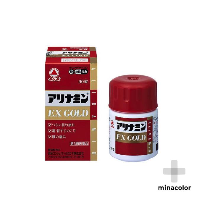 効果 メチコバール メチコバール錠500μgの副作用と効果を分かりやすく解説