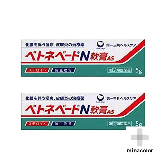 似た薬 ゲンタシン 【薬剤師が執筆】ゲンタシン軟膏の3つの効果と2の副作用まとめ