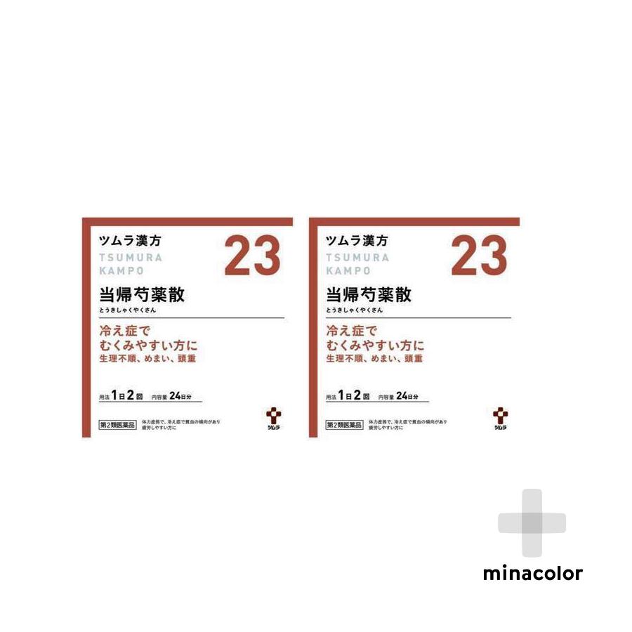 ツムラ漢方当帰芍薬散料エキス顆粒 48包(第2類医薬品) ×2個セット