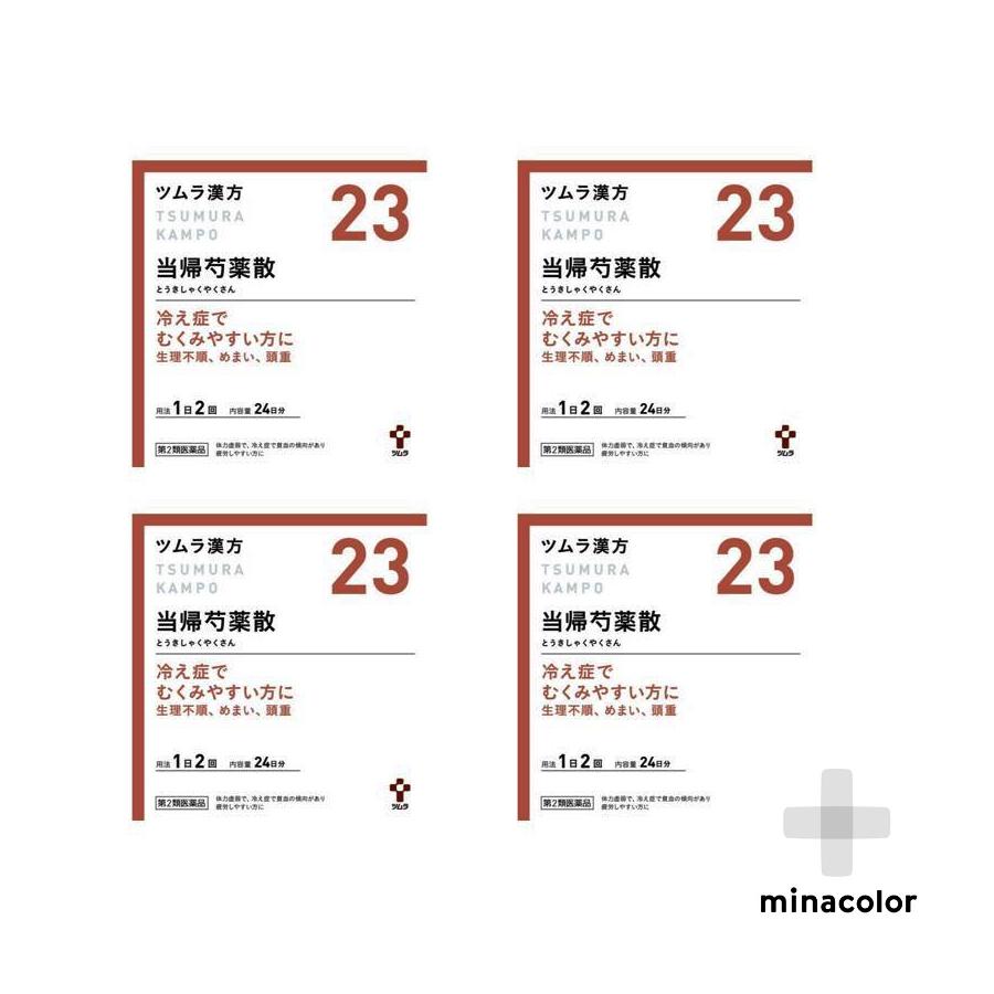 ツムラ漢方当帰芍薬散料エキス顆粒 48包(第2類医薬品) ×4個セット