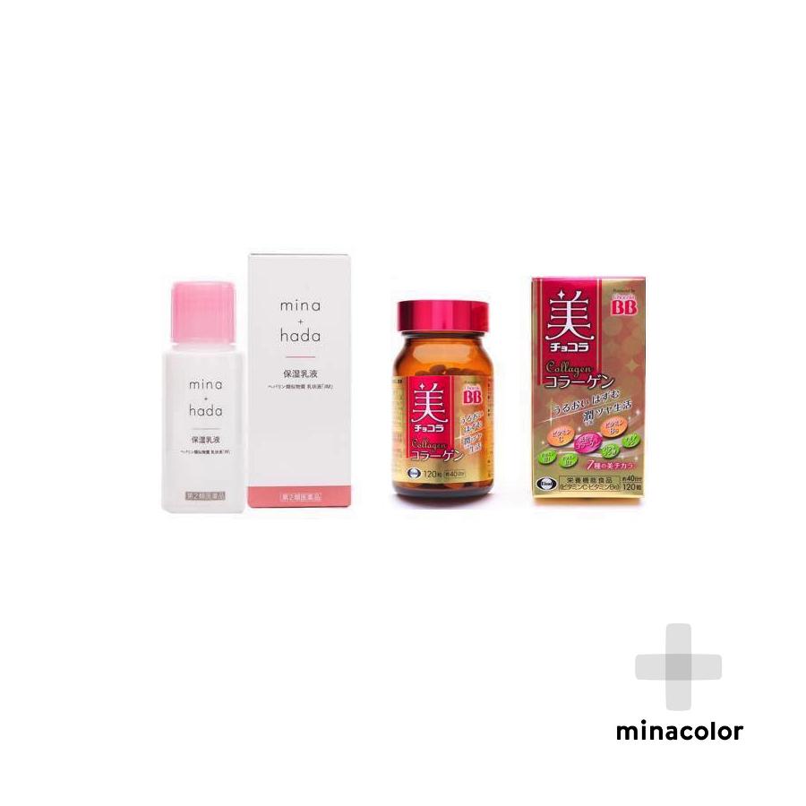 肌健康を保つために 肌健康セット 美チョコラコラーゲン 超人気 120粒 ミナハダ お気に入り 50g 第2類医薬品 ヘパリン類似物質 乳状液