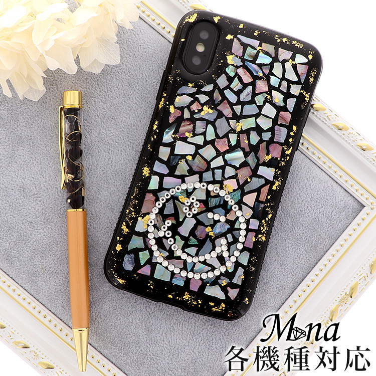 iPhoneX iPhone XR iphone8 iphone8Plus 他 各機種対応 Xperia 1 Z5 XZ XZs XZ1 XZ2 Galaxy S9+ S7 S8 S9 Huawei P9 lite P9 P8lite Nexus 5 高級感 耐衝撃 スマホケース 携帯ケース