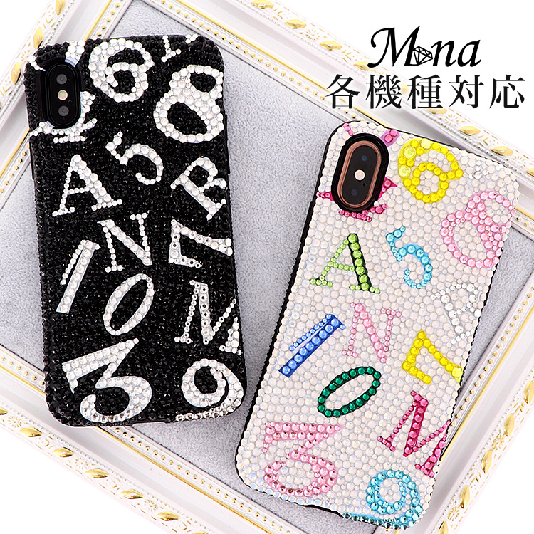 iPhone se2 第2世代 iPhoneX iPhone XR iphone8 iphone8Plus 他 各機種対応 Xperia 1 Z5 XZ XZs XZ1 XZ2 Galaxy S9+ S7 S8 S9 Huawei P9 lite P9 P8lite Nexus 5 高級感 耐衝撃 スマホケース 携帯ケース