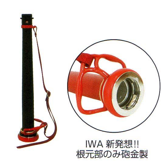 ビクター 操法管鎗 カラー:黒 赤ハンドル 未検定品 【消防団/ポンプ操法】