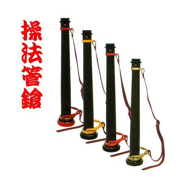 ビクター 操法管鎗 カラー:黒 未検定品 【消防団/ポンプ操法】