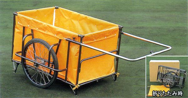 スチール製折りたたみ式リヤカー 【避難・搬送用具】