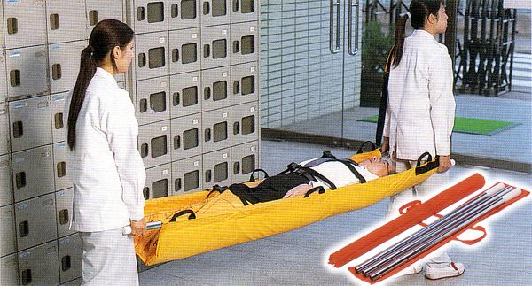 レスキュー・キャリーマット専用3連結式担架棒 【避難・搬送用具】
