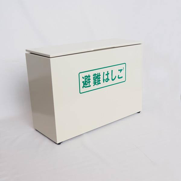 オリロー6・7型兼用 金属製折りたたみ式避難はしご用BOX(スチール製) 【避難はしご/避難器具】